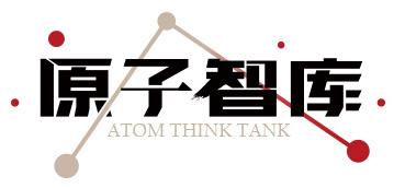 Atom Think Tank